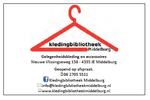Kledingbibliotheek Middelburg